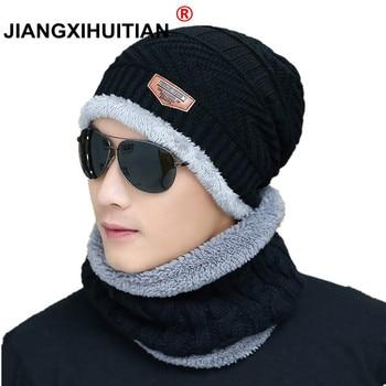 2019 chaud hiver chapeaux Skullies bonnets chapeau hiver bonnets pour hommes femmes laine écharpe casquettes cagoule masque Gorras Bonnet tricoté chapeau