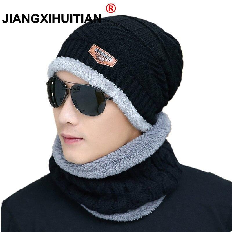 26c266a16 € 3.42 41% de réduction|2019 chaud hiver chapeaux Skullies bonnets chapeau  hiver bonnets pour hommes femmes laine écharpe casquettes cagoule ...