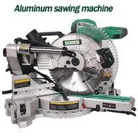 12Dual Sliding Compound Mitre Saw & 305mm 12 Inch miter saw 1800 W 220/ 50hz Circular Saw Cutting Machine Mluminum SM3057R