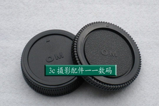 2set 2 in 1 Body Caps + Rear Lens Cap <font><b>Cover</b></font> for L-R5 for Olympus OM4/3 OM43 OM 4/3 43 E620 E520 <font><b>E510</b></font> E500 E5 image