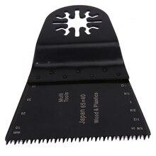 1 шт. 65 мм Осциллирующий Мультитул E-cut стандартные пильные диски для Dremel Multimaster инструменты для резки древесины Реноватор инструмент DIY поставки