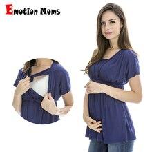 العاطفة الامهات الصيف ملابس حمل الرضاعة الطبيعية بلوزات علوية ملابس الحمل للنساء الحوامل الأمومة