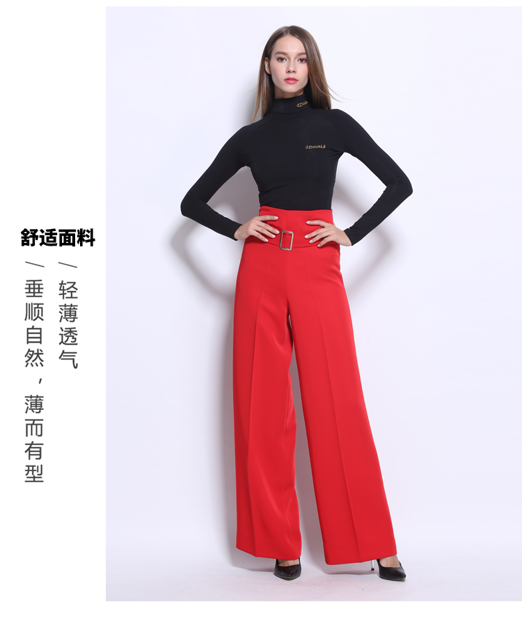Woman's Adult Latin Dance Pants Long High Waist Broad Leg Trousers Ballroom Performance Dance Practice Clothes Flared Pants H658 18