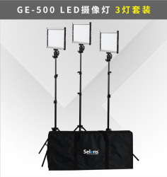 Selens GE-500 LED Photography Light Set 480 LED Video Light Studio Lighting Lamp 3200K/5600K Professional Photographic Lighting