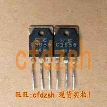 2SC3856 C3856