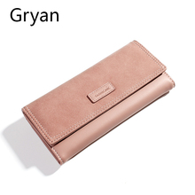 Women frosted long Wallet Female fashion large capacity soft leather mobile phone credit card Holder Zipper Change Purse