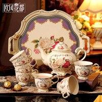 Стиль керамические кофейный набор с подносом, восемь чайные сервизы, английский послеобеденный чай, чайный набор, чайник, чайная чашка, чашк