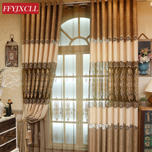Chinese Brown Embroidered Cotton Linen Curtains Window For living Room Bedroom Tulle Drapes Decoration