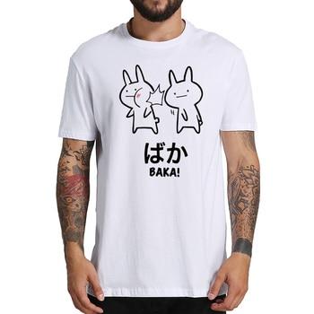 Baka Rabbit Slap T Shirt Tops Men Short Sleeve  O-neck