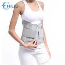 Qualität Taille Unterstützung Rückenstütze