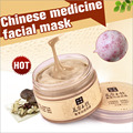 Treatment Mask Skin Care Herb Acne Scar Blackhead Remover Mite Herbal Freckle Treatment Whitening Face Mask Cream 120G MA276