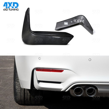 For BMW F80 M3 Dry Carbon Rear Bumper lip Splitter M-Performance style M4 F82 F83 Exterior trim parts 2014 2015 2016 2017 2018+ image