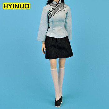 """1/6 Scale ZY5011 Female Sexy Light Blue Chinese Retro Short Skirt Clothes Clothing Set For 12"""" Action Figure Female Body"""