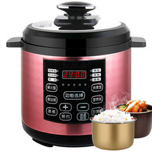 Electric Pressure Cookers Domestic electric pressure cooker with double gallbladder 4L smart power 3-4 people.(China)