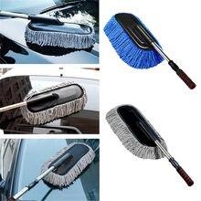 Carro retrátil cera tow microfibra carro escova de limpeza de poeira cuidados com o carro escova de limpeza universal dentro e fora do carro