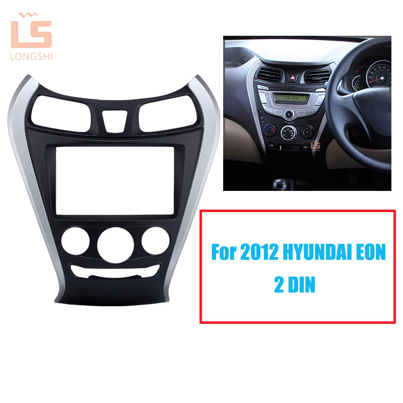 Double Din Car Radio Fascia for 2012 HYUNDAI EON 2DIN Installation Kit Audio frame Panel Adaptor,2 din(173*98/178*100/178*102mm) 2 din car radio stereo fascia panel frame dvd dash installation kit for ssang yong tivoli 2015 with 178 102mm 173 98mm