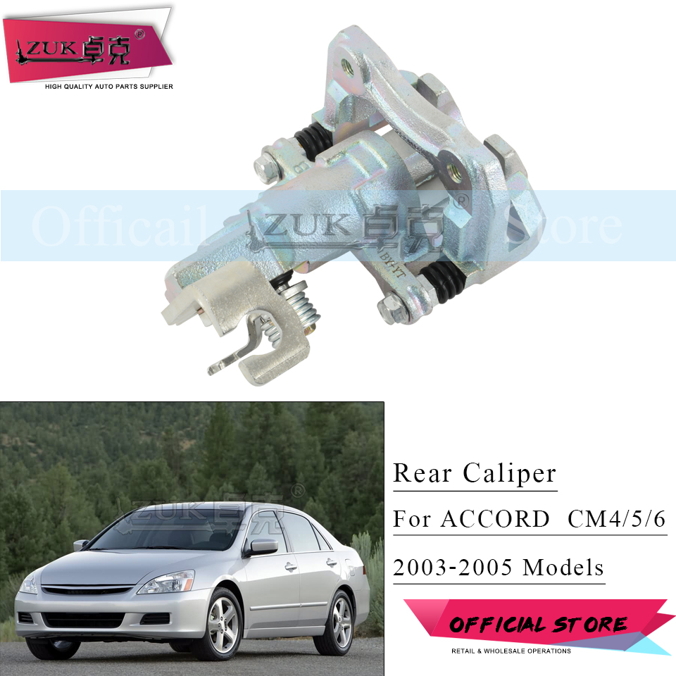 ZUK Left Right Auto Brake Caliper Sub Assy For HONDA ACCORD 2 0 2 4 3