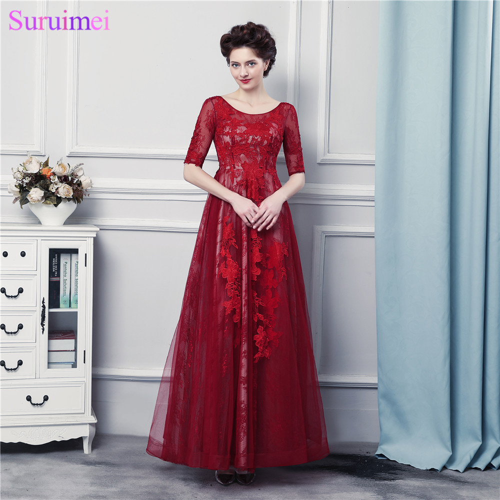 Dark Red Evening Dresses With Half Sleeves Tulle Applique Corset Lace Up Back Burgundy Evening Gown Women Free Shipping