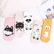 0ffd0d2f1e0b (Ship from US) New Happy Cute Socks Women Funny Animal Cat Art Soft  Breathable Cotton Socks Ankle-High Casual Comfy Socks Fashion Style *35