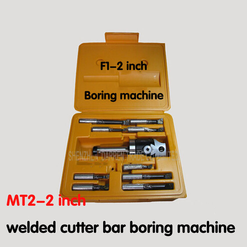 1 PC F1- 2 inch boring head with MT2 Boring shank and 9pcs 12mm boring bars, boring head set 1 pc f1 2 inch boring head with mt2 boring shank and 9pcs 12mm boring bars boring head set