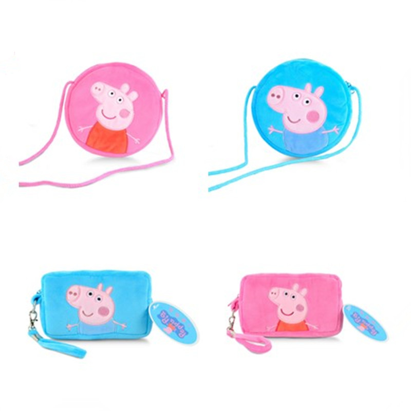 Peppa Pig George Pig Wallet Plush Toy Child Girl Boy Kawaii Kindergarten Schoolbag Backpack Money Child Birthday Christmas Gift