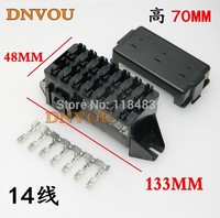 Car Seat Relay Fuse Box 14 Road Engine Compartment Insurance Car Insurance Holder