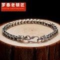 Habilidades e antigo pulseira de prata dos homens com rodada um ourives Thai trança de prata 925 pulseira de prata cadeia de Homens e mulheres podem usar