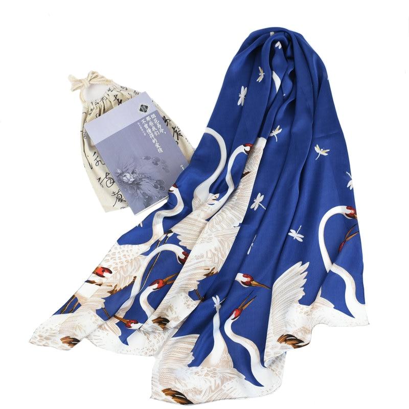 Сказочный кран печатает длинный 100% шелковый шарф шаль обертывания платки 170x65 см