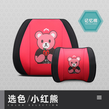 5 Colors Car Auto Seat Supports Back Cushion And Headrest Neck Pillow Memory Foam Lumbar Back Support Driver Spine Pain Pillow недорого