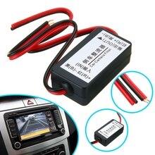 1 шт. 12 В DC реле питания конденсатор фильтр Разъем выпрямитель для автомобиля заднего вида камера выпрямитель Автоматическая Автомобильная камера фильтр