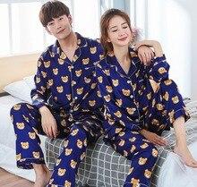新着 2018 愛好家の女性のシルクサテンパジャマセット漫画のクマのカップルのパジャマセットのスパースターmujer