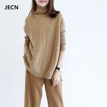 JECH autumn and winter new high-neck cashmere sweater loose fashion sweet twist ladies high quality soft pullover