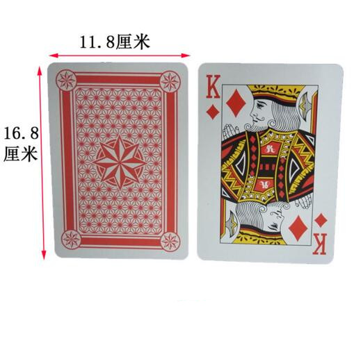 Wholesale 20pcs/lot 4 times size of the regular playing card family party entertainment big deck magic poker
