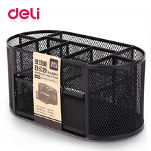 Deli black multifunctional pen stand creative fashional pen holders office supplies pen pencil case storage box 8902 Pen Holder deli office pen container small objects storage box multifunctional desk organizer portable pen holder office school supplies