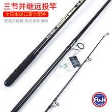 MADMOUSE новая модель Япония качество полный Fuji Surf Rod 4,20 M 46T высокоуглеродистая 3 секции 100-250g Surf casing Rod