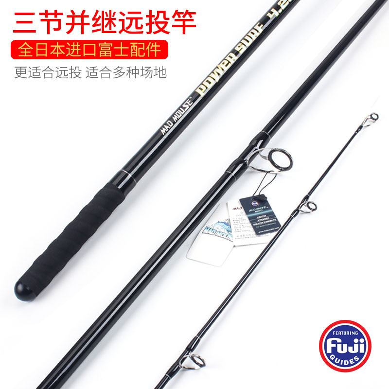 MADMOUSE 2019 NEW Model Japan Quality Full Fuji Surf Rod 4.20M  46T High-carbon 3 Sections 100-250g Surf Casting Rods
