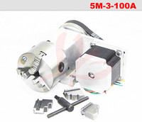 5M 3 100A CNC 4th Axis A Aixs Rotary Axis With Chuck For Cnc Router