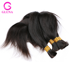 8a Virgin Hair Weave No Attachment Virgin Peruvian Hair Bulk 4 Bundles virgin Hair Braiding Bulk Human Hair Mixed Length
