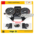 ZONGSHEN LONCIN LIFAN JIALING DAYANG machinery speed sensor 125cc 150cc 200cc motorcycle speedometer 120KM  free shipping