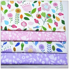 Cotton yarn series for plants and flowers, used stitching fat cloth, 1/4 sewing bag, 4 units/batch 40 cm * 50