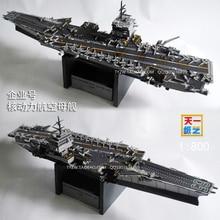 USS Enterprise aircraft carrier CVN65 DIY paper model three-dimensional paper art military toys стоимость
