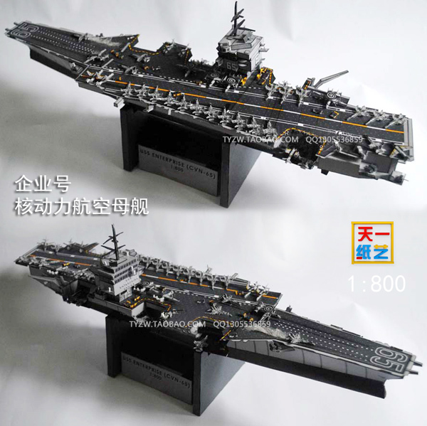 USS Enterprise aircraft carrier CVN65 DIY paper model three-dimensional paper art milita ...