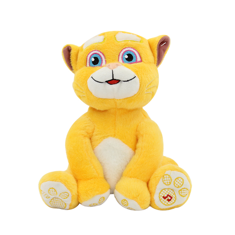 Animated Talking Ginger Cat Stuffed Plush Animal Interactive Toy