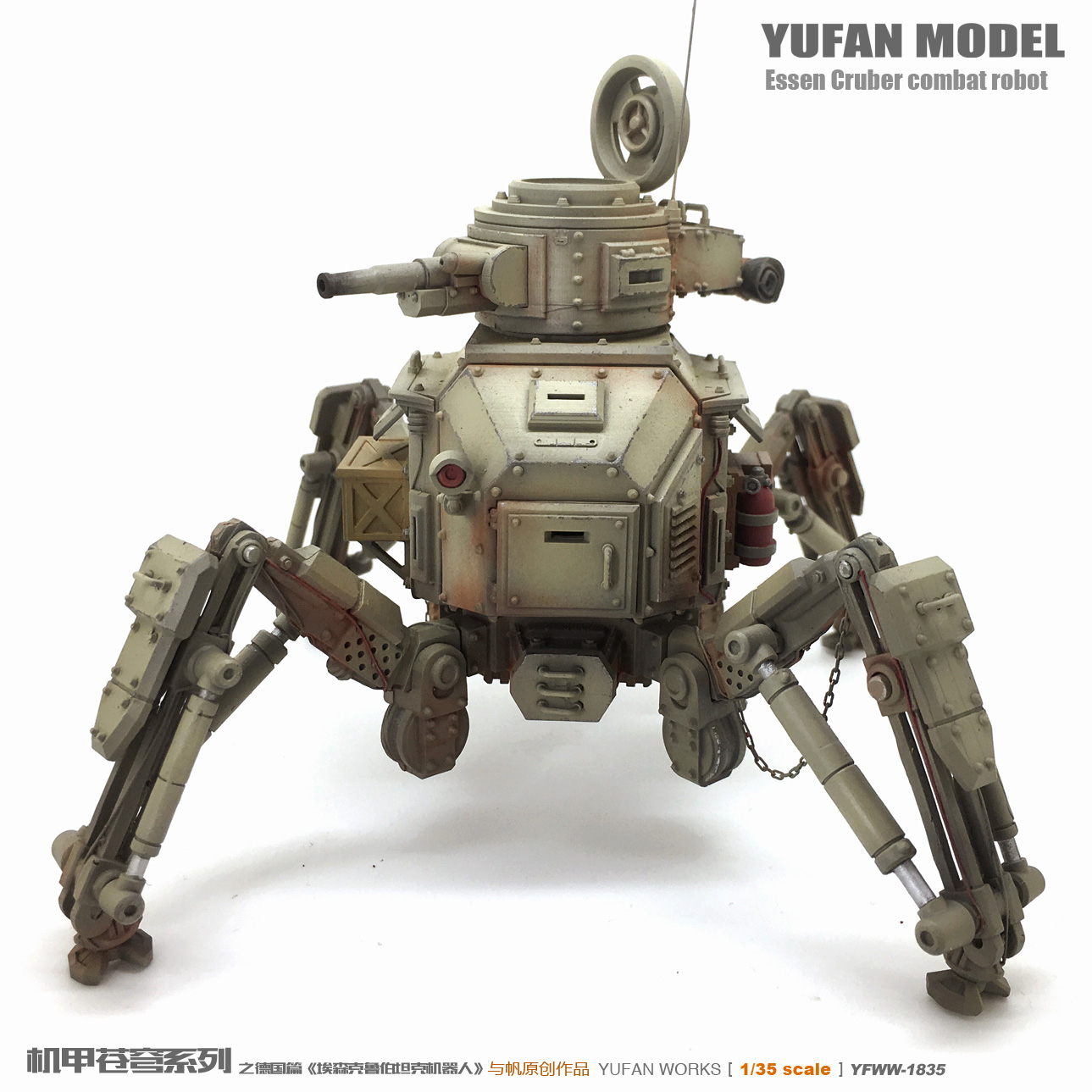 Yufan Model 1 35 Resin Soldier Model Kit Originally Created Armor Sky Tank Robot YFWW 1835