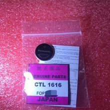 1 шт./лот CTL1616 ctl16f 1616 CTL Солнечная аккумуляторная батарея