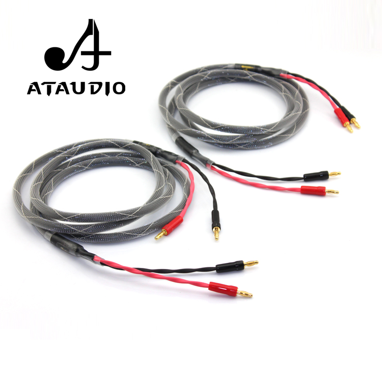 ataudio hifi banana jack to banana jack speaker cable 4n