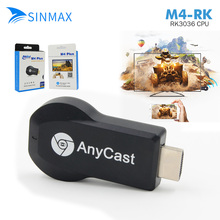 Anycast RK3036 Dual Core H.265 DLNA Airplay Dongle Stick de TV Mirroring Pantalla Adaptador de Pantalla de Vídeo YouTube IOS10 elenco de cromo