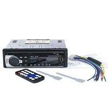 Универсальный автомобильный стерео Bluetooth Радио Аудио плеер приемник в-dash FM Aux вход WMA WAV MP3 плеер с SD/USB портом