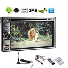 Android 5.1 WiFi AMP Sub GPS USB Mirror Link Digital TV Radio EQ Logo Receiver OBD2 Navigator Audio Car DVD BT Stereo