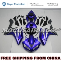 DARK BLUE Motorcycle Fairings Kits For Yamaha YZF R1 2007 2008 ABS Fairing Plastic Kit FREE SHIPPING